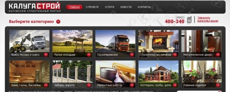 Столица Карачаево-Черкеской Республики город Черкесск был основан на реке Кубань в 1804 году.